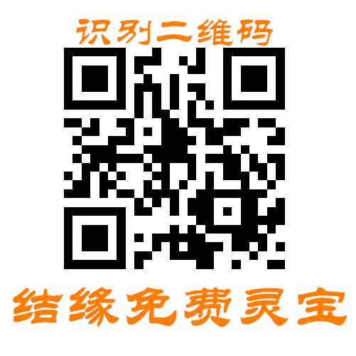 1521211230570649.jpg